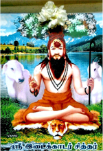 Ida Kadar Siddhar