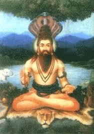 Yoga Siddha Patanjali taught the path of yoga, Yoga Marg